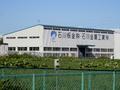 Ishikawa Metal.png