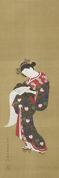 File:Ishikawa Toyonobu - Young woman reading a scroll - 1955.7.20 - Yale University Art Gallery.jpg