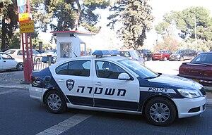 Israel Police - Patrol Car, Škoda Octavia II 2009