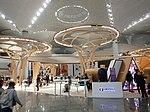 Istanbul Airport ISL shopping.jpg