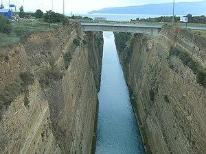 English: Corinth Canal Ελληνικά: Ο Ισθμός της ...
