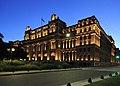 J34 571 Buenos Aires, Palacio de Justicia.jpg