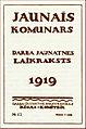 JAUNAIS KOMUNARS 1919 1-2.jpg