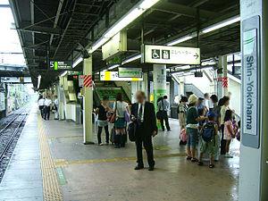 Shin-Yokohama Station - Image: JR East Yokohama line Shin yokohama station platform