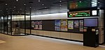 JR Chitose-Line New Chitose Airport Station Waiting room.jpg