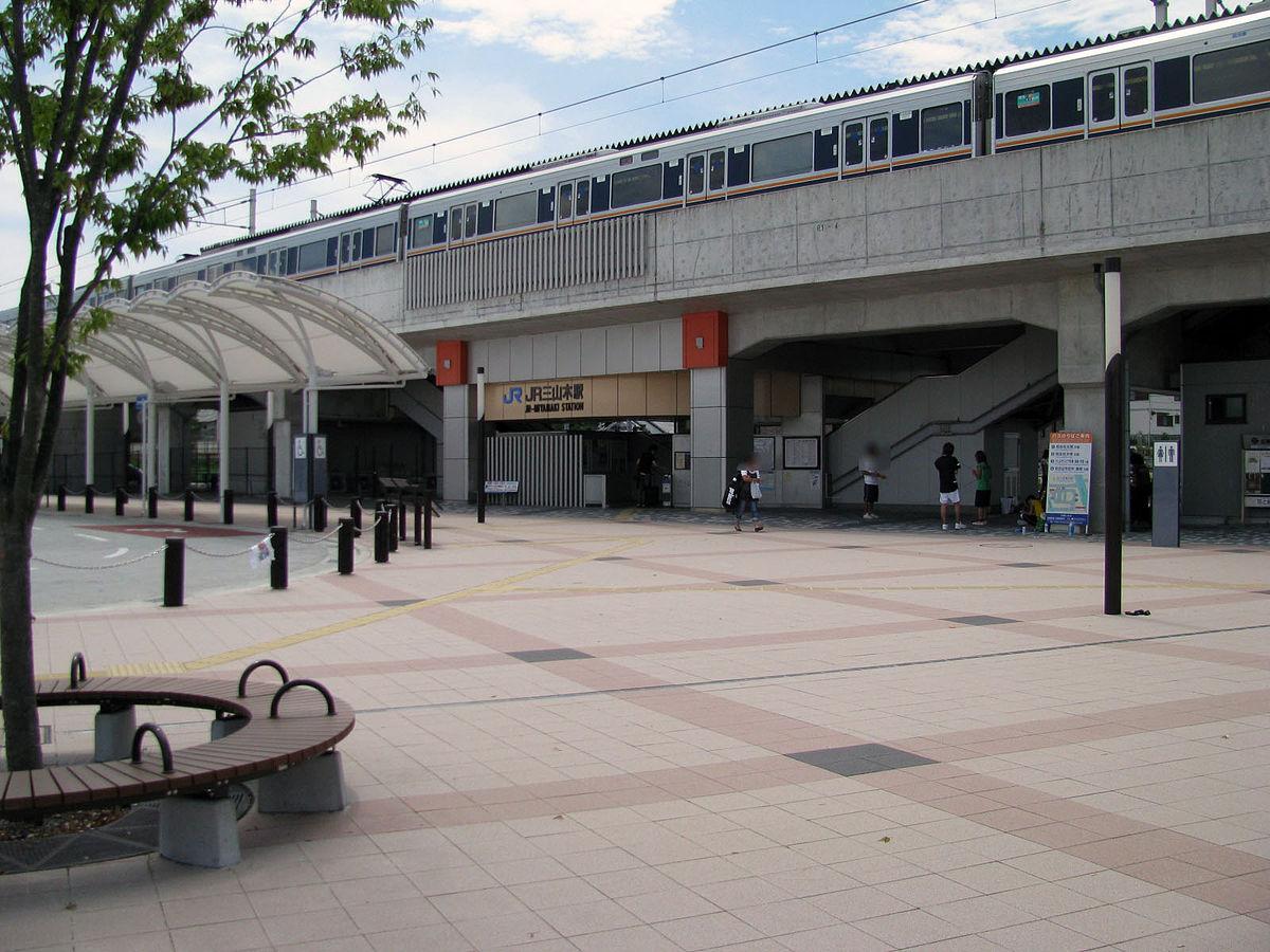 JR Miyamaki Station