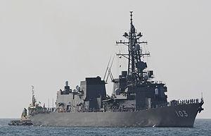 JS Yūdachi (DD-103) at Djibouti, -18 Feb. 2011 a.jpg