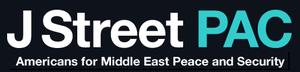J Street - J Street PAC logo, 2007–2016