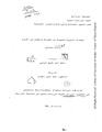 JUA0388512.pdf