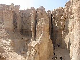 8c5cb2954 السياحة في السعودية - ويكيبيديا، الموسوعة الحرة