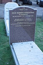 Jack Rosenthal's grave, Golders Green, London.jpg