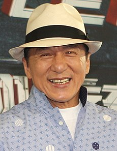 Jackie Chan July 2016.jpg