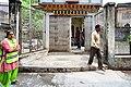 Jaigaon - pedestrian exit from Bhutan.jpg