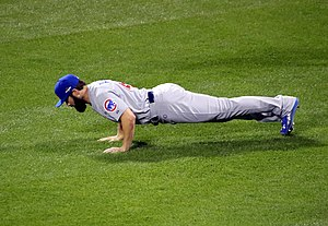 Jake Arrieta - Jake Arrieta does pushups before his start in Game 2 of the 2015 NLCS