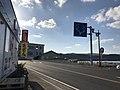 Japan National Route 204 near Tabira Port.jpg