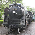Japanese-national-railways-D51-155-20110831.jpg