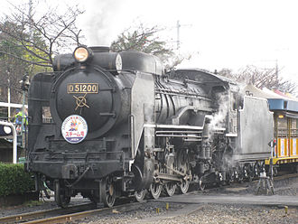 JNR Class D51 - D51 200 at Umekoji Steam Locomotive Museum in December 2011
