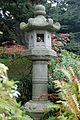 Japanese Garden At Kew Gardens (3997399413).jpg