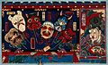 Japanese masks; six masks Wellcome V0046729.jpg