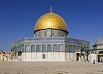 Jerusalem-2013 (2) -Temple Mount-Dome of the Rock (SE-blootstelling) .jpg