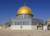 Jerusalem-2013(2)-Temple Mount-Dome of the Rock (SE exposure).jpg