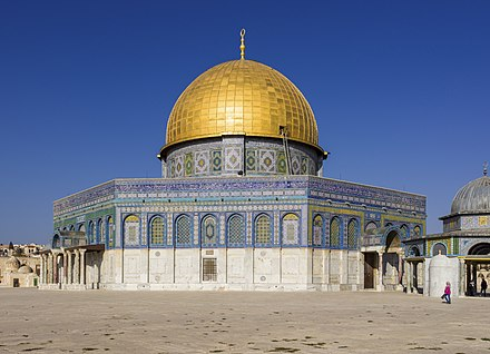 Dome of the Rock, an Islamic shrine in Jerusalem. Palestine-2013(2)-Jerusalem-Temple Mount-Dome of the Rock (SE exposure).jpg