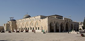 Image illustrative de l'article Mosquée al-Aqsa