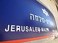 Jerusalem End of the line! (6032836772).jpg