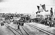 Jerusalem Train Station 1892
