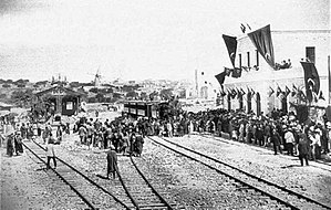Jaffa–Jerusalem railway - The first Jaffa–Jerusalem train arriving in Jerusalem