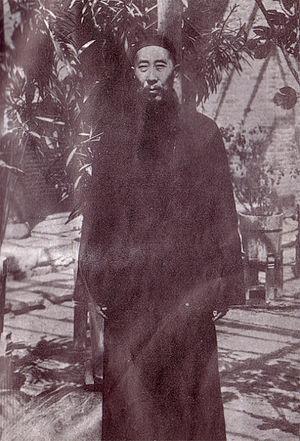 Jin Shuren - Jin Shuren