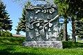 John Chapman Ostlund headstone at Gardens at Mount Pisgah cemetery in Gillette, Wyoming.jpg