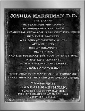 Hannah Marshman - Image: Joshua Marshman grave plaque