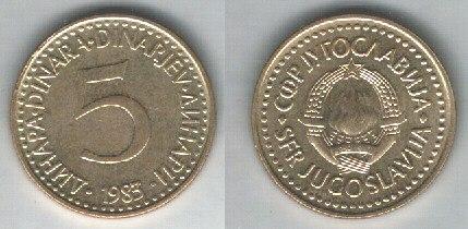 Jugoslavia 5 dinari (2)