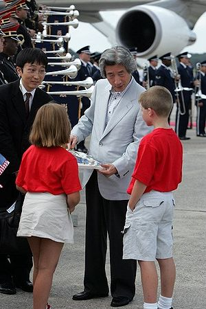 Junichiro Koizumi - Koizumi meets children in Sea Island, Georgia, USA, shortly before the 2004 G8 summit.