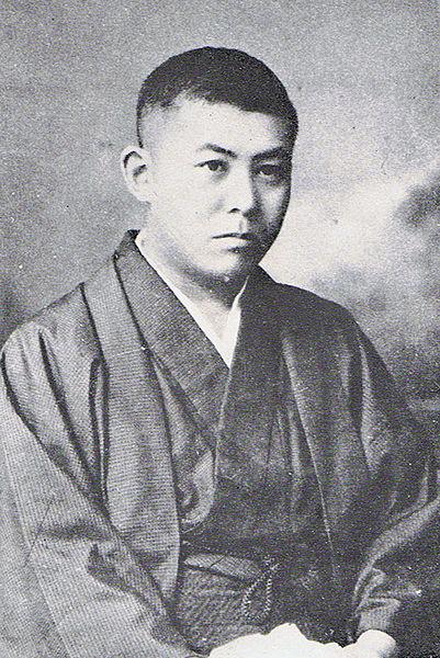 File:Junichiro Tanizaki 1913.jpg