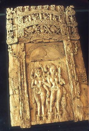 National Museum of Afghanistan - Ivory carving from Kapissa, capital of the Kushan Empire, 1st to 2nd Century AD.