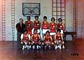 KK kladanj 1979.jpg