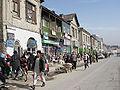 Kabul Afghanistan.JPG