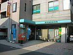 Kagoshima Take Post office.JPG