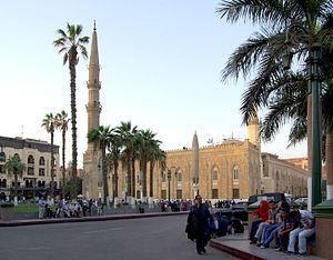 Al-Hussein Mosque - Image: Kairo Al Hussein Mosque BW 1