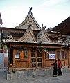 Kalpa-24-Hindutempel-gje.jpg
