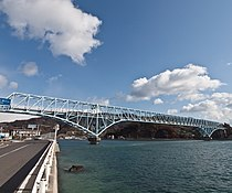 Kamagari Bridge 319879 2.jpg