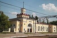 Kamenskaya vokzal.jpg