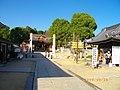 Kamikariya, Ako, Hyogo Prefecture 678-0235, Japan - panoramio (6).jpg