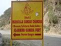 Kangra Fort Museum Signboard.JPG