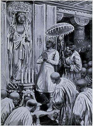 History of Kashmir - Kanishka inaugurates Mahayana Buddhism in Kashmir.