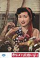 Karumen Kokyo-ni Kaeru poster 2.jpg