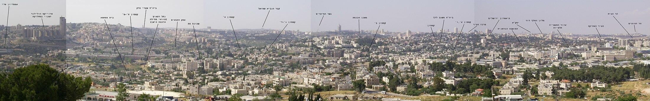 צילום פנורמי של שכונת הקטמונים והשכונות הגובלות בה
