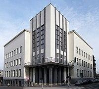 Katowice - Śląska Wyższa Szkoła Zarządzania.jpg